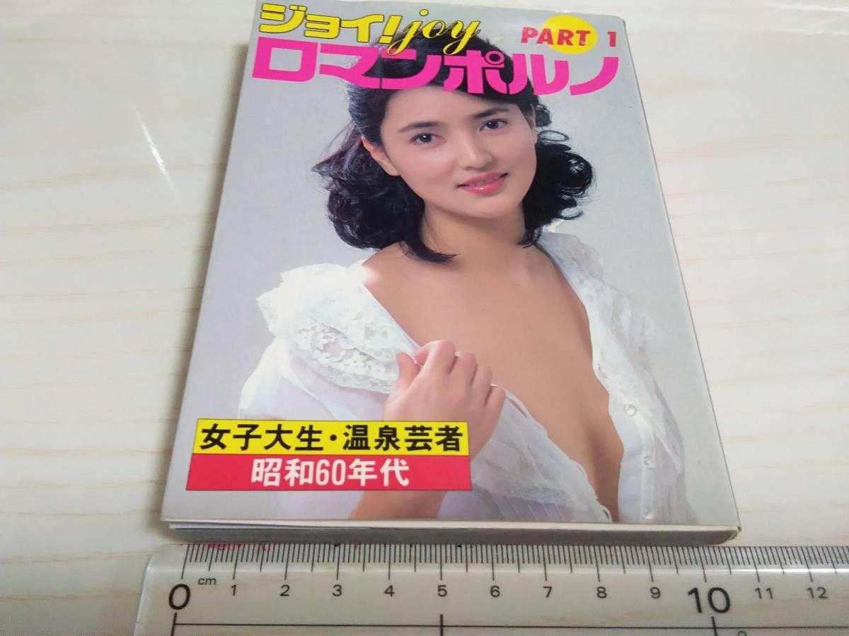 書店AV女優1日店長